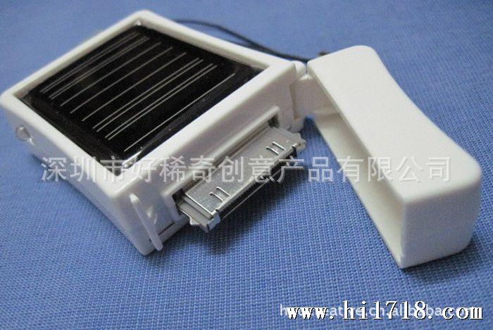 太阳能iphone充电宝 3g 太阳能充电器 苹果移动电源