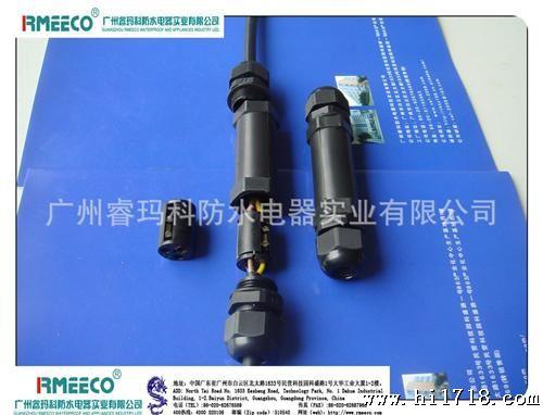 电缆线对线接头 户外电缆连接防水电缆接头