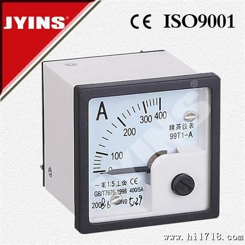 直流\/99C1电流表 指针式电流测量仪表 厂家直