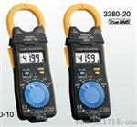 3280-10钳形电流表