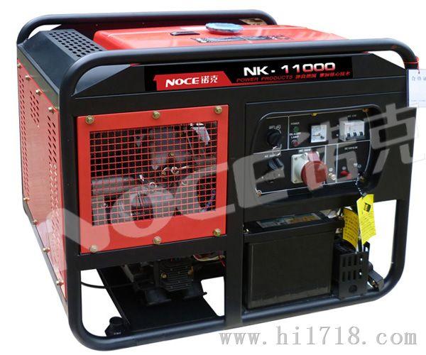 诺克8kw双杠风冷柴油发电机组