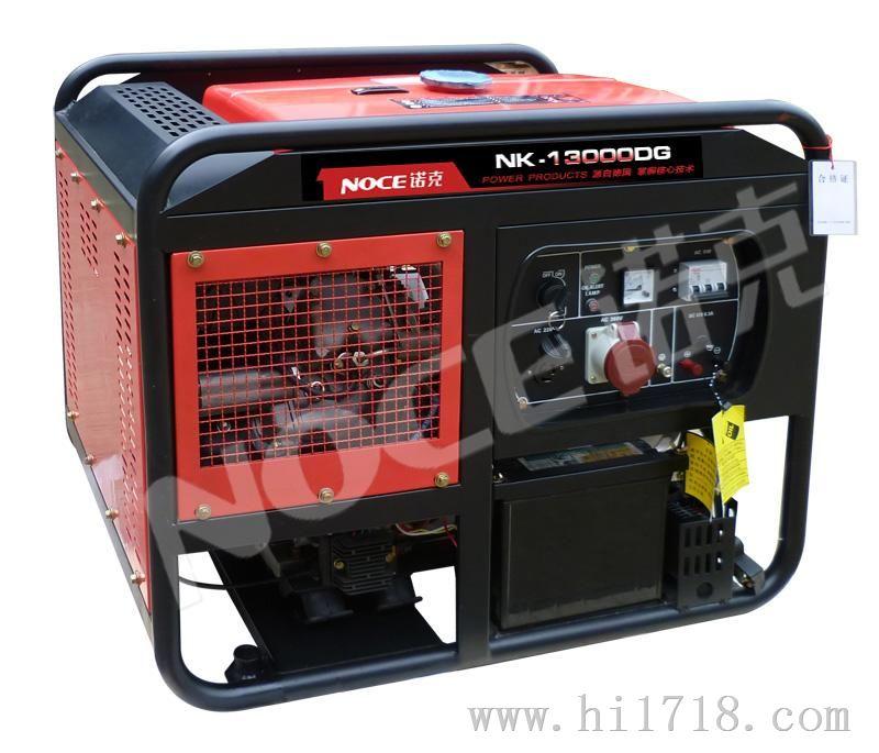 诺克 柴油发电机 双杠 动力 价格/诺克10KW柴油发电机双杠动力价格