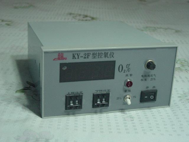 優質現貨KY-2F數字顯示控氧儀