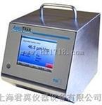 AeroTrak TSI 9000纳米粒子气溶胶监测仪