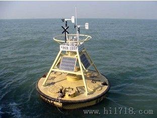 船载自动气象站