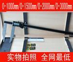 廠家直銷0-800mm數顯游標卡尺, 800mm卡尺
