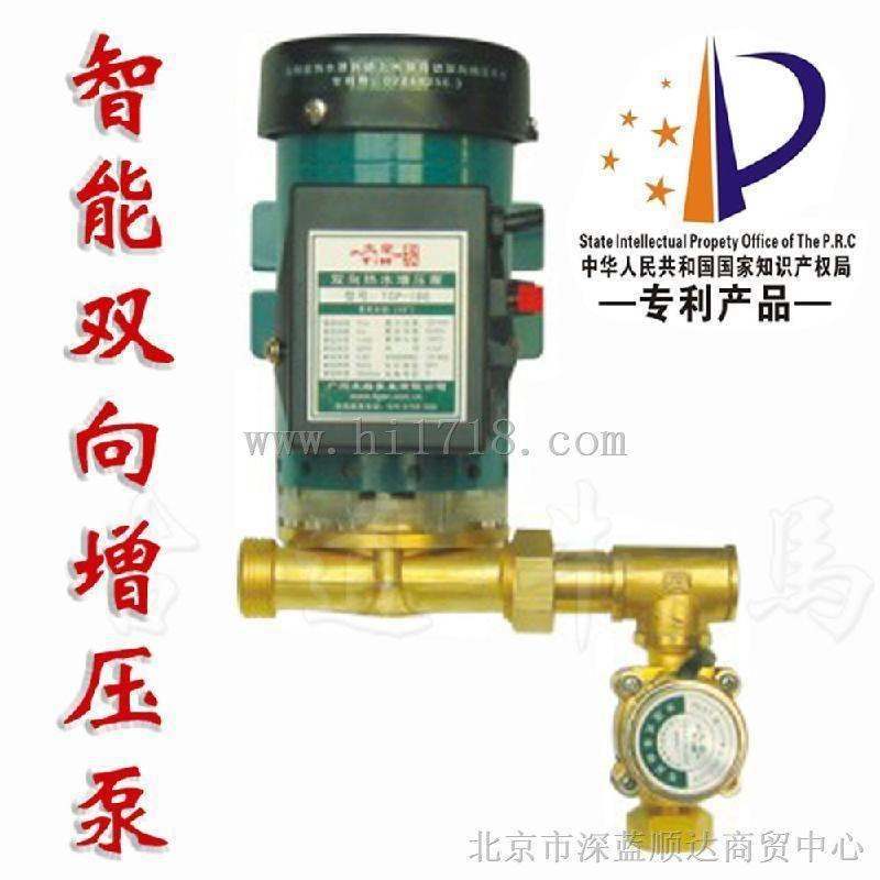 供应增压泵选型家用自来水增压泵管道增压泵安装销售
