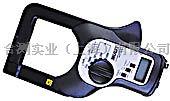 MCL800D鉗形表