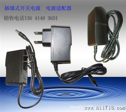 15v1a平板电脑 电源 适配器