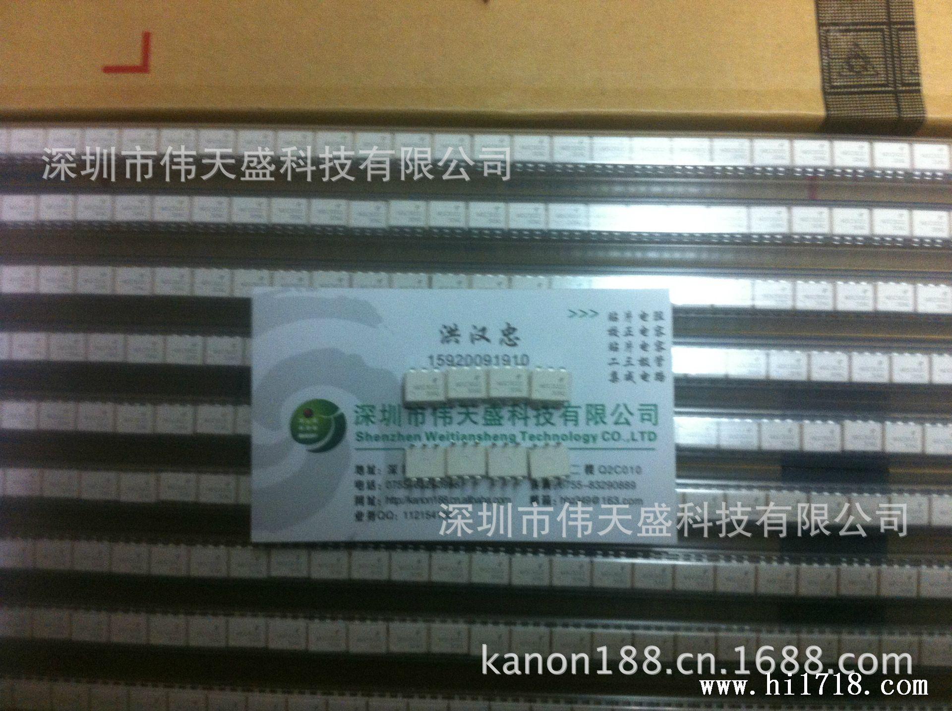 BCD代理 AP3842CP E1 全新原装正品现货供应 广泛应用于开关电源