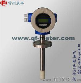 电磁流量计|导电液体大流量电磁流量计成丰制造