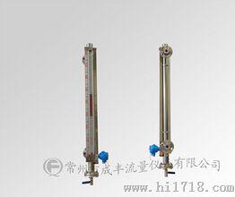 磁翻板液位变送器|常州成丰磁翻板液位计尺寸及技术参数