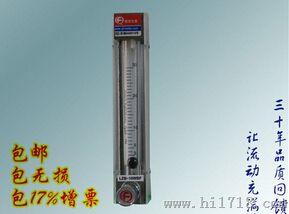磁翻板液位计 常州成丰磁翻柱液位计批发热卖