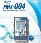 SIMCO新款静电测试仪器业界专用检测分析仪器