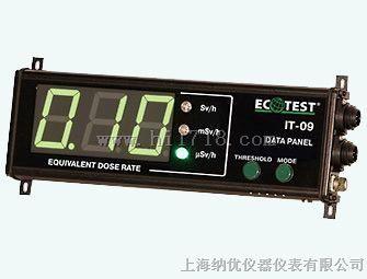 IT-09 在线式辐射连续监测系统