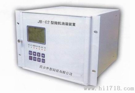 多通道微机消谐装置  多通道微机消谐装置厂家