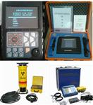 X光透視儀監理、檢測工程鋼筋保護層測試儀