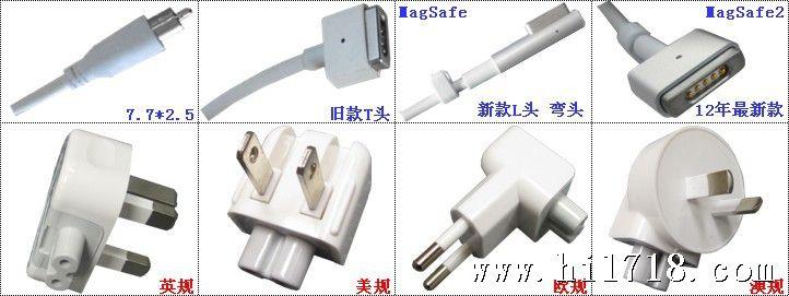 apple苹果电脑充电器 a1184 ma538 16.5v 3.65a 60w