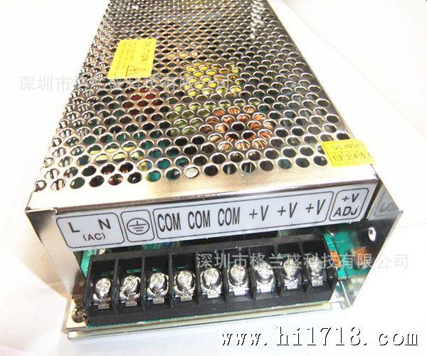 hs-250-24 hs-250-27 hs-250-48 直流输出电压 5v 12v 15v 24v 27v