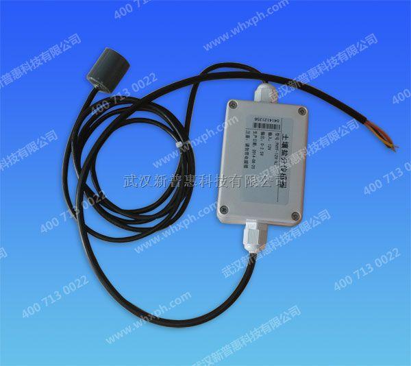 PHYD300土壤盐分电导率一体化传感器价格
