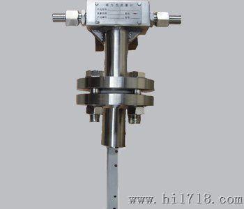 JD-BT 差压式均速管流量厂家直销