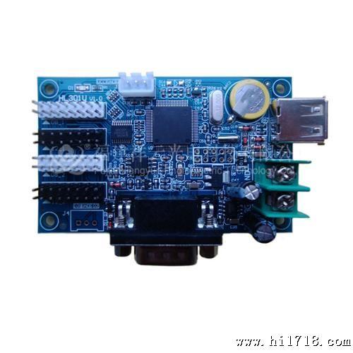 led显示屏u盘_LED显示屏单双色异步控制卡HL301U U盘小屏幕控制卡_电子元器件_捷 ...