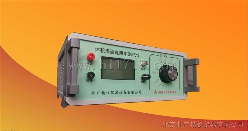塑料/橡胶材料体积电阻率表面电阻率测试仪