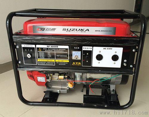 > 户外施工用8kw单相汽油发电机 > 高清图片