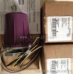 霍尼韦尔C7061A/F紫外火焰探测器
