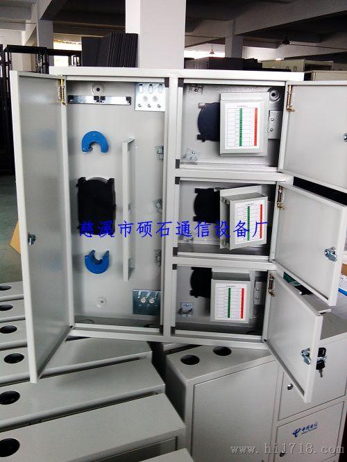 硕石分光型分纤型72芯三网合一光纤箱网络箱