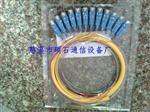 SC电信级/广电级12芯束状尾纤