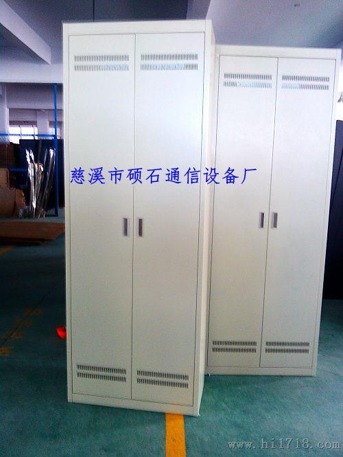 576芯ODF光纤配线架/光纤配线柜