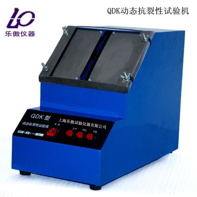 QDK自动动态抗裂试验仪