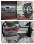 TAIYO氣動馬達TAM4-015S