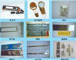 石家庄磁性暗袋、铅字、增感屏/洗片架
