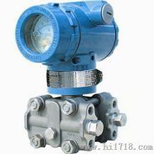 3051DP型微差压变送器