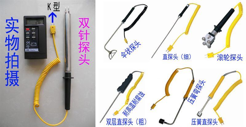 优质现货银液测温仪,银液热电偶tes-1310