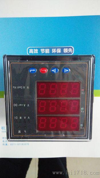 舟山南京DY194Z系列数显多功能谐波表 杭州代越厂家直销