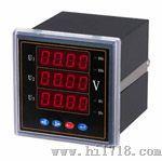 宁波数显三相组合电力杭州交流电压测量仪表DY194U-9X4