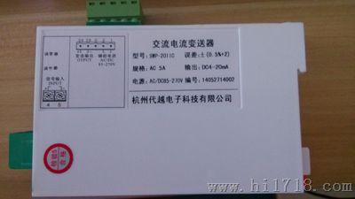 广东深圳佛山惠州中山茂名湛江DY194系列D系列数显变送仪表
