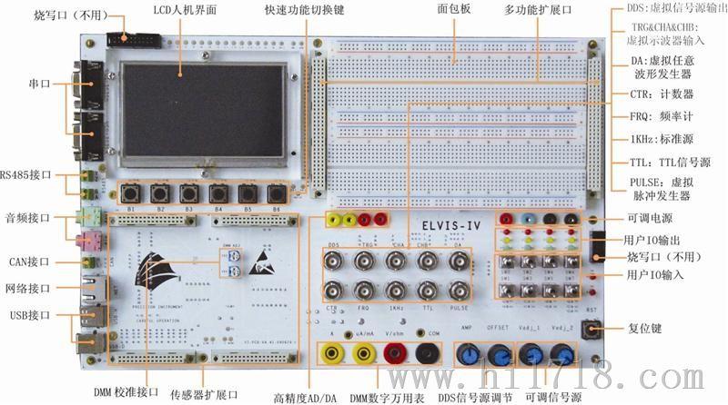 OURS-VI 虚拟仪器高端教学实验系统