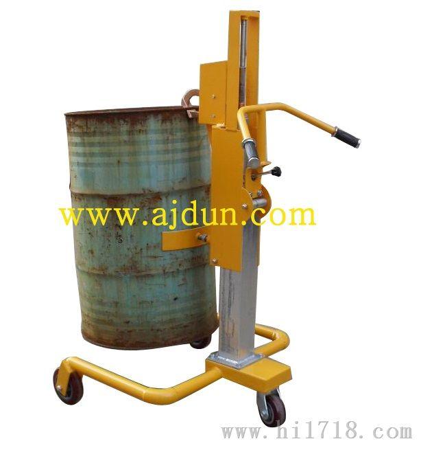 鹰嘴式手动液压油桶车-塑料桶和钢制桶通用型