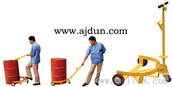 低放型油桶搬运车 移动油桶小推车