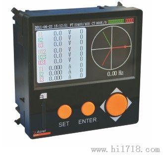 监控需求而设计的一种智能仪表,它采用高亮度tft-lcd彩屏(黑白)显示