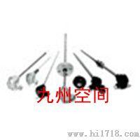 九州空间生产带热电偶阻温度变送器/北京现货热卖