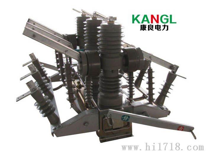 ZW32-12GG双隔离双出线智能高压真空断路器,是额定电压12KV、50Hz交流三相高压配电网中的控制维护设备。重合器是一种智能化装置、与分段器配合使用可以不依靠另外的控制系统实现配电自动化。重合器由断路器(及其操动机构)、控制器及控制电源三部分组成,它除了能跟断路器一样能分、合正常和故障的高压线路之外,在断路故障发生后还能按预先的整定次数进行多次自动重合闸,以便让分段器在重合的间隙期内动作隔离故障线路、完好线路即恢复供电;如果多次重合失败后,重合器则合闸闭锁,此时,环网(或手拉手网络)内的另一端,原