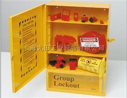 组合式锁具/挂锁箱