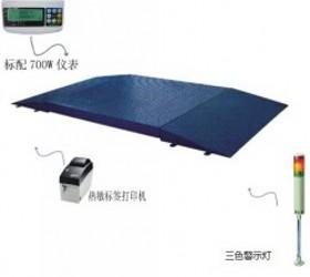SCS-5吨电子地磅报价,SCS-5吨电子地磅价格
