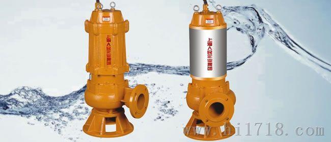 北京/上海人民污水泵北京代理电话,回龙观污水泵安装维修电话